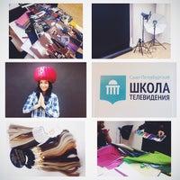 Photo taken at Санкт-Петербургская школа телевидения by Ксения Д. on 10/18/2014