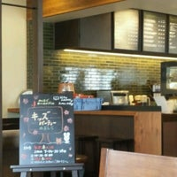 Photo taken at Starbucks by PowerfulMaedake on 2/7/2013