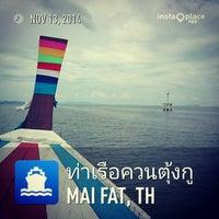 Photo taken at ท่าเทียบเรือท่องเที่ยวควนตุ้งกู by Shine T. on 11/13/2014