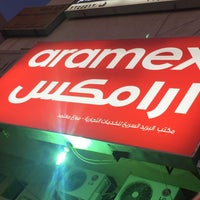 Photo taken at Aramex by AhMaD on 11/16/2015