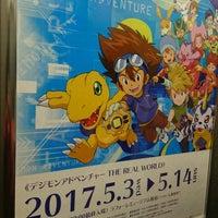 Photo taken at ラフォーレミュージアム原宿 by えれな 鴎. on 5/14/2017