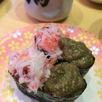 Photo taken at 若鮨廻転GURUWAKA イオンモール甲府昭和店 by mikko on 11/21/2016