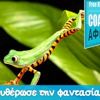 Foto diambil di Free Happy Human - Coaching Αφθονίας oleh Free Happy Human - Coaching Αφθονίας pada 5/10/2014