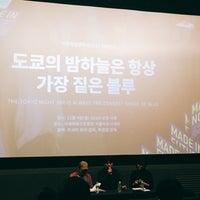 Photo taken at Seoul Art Cinema by Lee S. on 12/4/2017