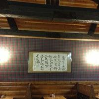 Photo taken at Hunan Garden Chinese Restaurant by Tyler B. on 7/24/2013