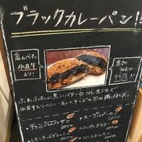 Photo taken at レストラン&ベーカリーつるぎ by Kenichi N. on 8/19/2016