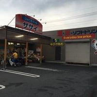 Photo taken at コメ・こめマートササイ 深谷上野台店 by Kenichi N. on 8/23/2016