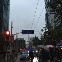 Photo taken at Hongyi Plaza by Maxim on 11/19/2015