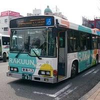 Photo taken at 三島駅 バスターミナル by りょう @. on 3/30/2016