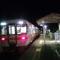 Photo taken at Tsunogawa Station by りょう @. on 10/4/2017