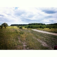 Photo taken at Демидовка by Дарина on 6/20/2014