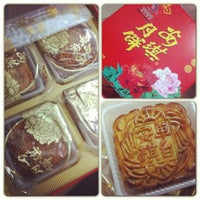 Photo taken at Shenzhen ShunChangXin Company by Jolene L. on 9/6/2013
