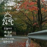 Photo taken at 서울대학교 반도체공동연구소 by pchama [⊙_⊙] on 10/18/2015
