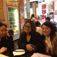 Photo taken at Yum Yum Dumplings by Jojit C. on 4/18/2014