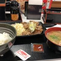 Photo taken at Yoshinoya by まさ ぽ. on 4/18/2018