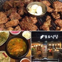 Photo taken at 포도식당 (ポド食堂) by lilstar on 5/20/2017