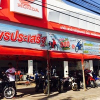 Photo taken at เลิงนกทา by Kittikoon T. on 11/22/2014
