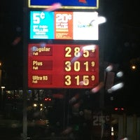Photo taken at Sunoco Gas Station by David R. on 10/23/2014