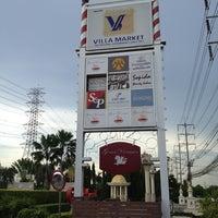 รูปภาพถ่ายที่ วิลล่า มาร์เก็ท โดย Kamol P. เมื่อ 5/24/2013