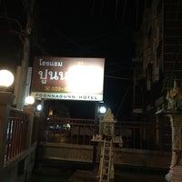 Photo taken at โรงแรมปูนนกันต์ | อ.แม่สอด จ.ตาก by Kamol P. on 7/31/2015