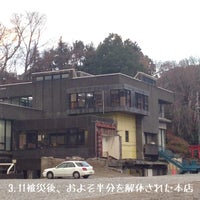 Photo taken at JAおおふなと 本店 by Area51 ア. on 12/10/2013