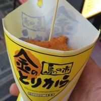 Photo taken at 金のとりから なんば千日前店 by しゅー on 7/21/2014