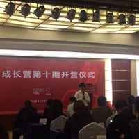 Photo taken at Four Points by Sheraton Beijing, Haidian Hotel and Serviced Apartments 北京海淀永泰福朋喜来登公寓酒店 by Jason C. on 10/24/2014