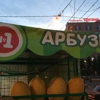 Photo taken at Арбузно-дынный рай🍉🍈 by Diana K. on 10/8/2014