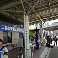 Photo taken at 岡山県運転免許センター by Shuji Y. on 5/26/2013