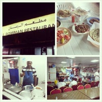 Photo taken at Al Romman Restaurant by Mohammed B. on 9/14/2012