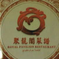 Photo taken at Royal Pavilion Chinese by Michelle A. on 6/29/2016