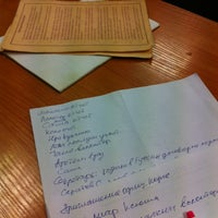 Photo taken at Committee PR Spb by Ксюнька Д. on 6/26/2015