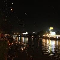 Photo taken at Nakhonping Bridge by Nattakorn M. on 11/28/2012