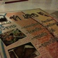 Photo taken at ร้าน ชา เดอ ตู by Chanin @. on 2/25/2013
