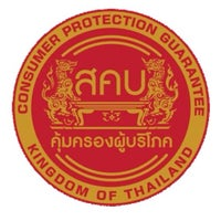 Photo taken at Office of The Consumer Protection Board (OCPB) by Datsakorn S. on 3/6/2014