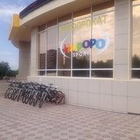 Photo taken at велопрокат limpopo  в магазине рублевка by Павел П. on 6/15/2014
