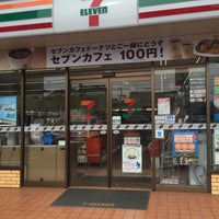 Photo taken at 7-Eleven by ガリっちょ on 1/17/2016