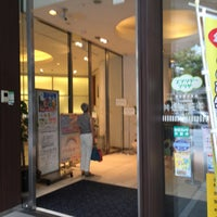 Photo taken at 大垣共立銀行 名古屋支店 by ガリっちょ on 7/24/2015