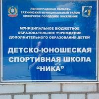 Photo taken at Сиверский ФОК by Alexander K. on 5/23/2014