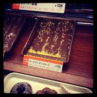 Photo taken at Mister Donut by Takakazu M. on 6/8/2013
