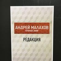 2/5/2018にНаталья Б.がКиностудия имени Горькогоで撮った写真