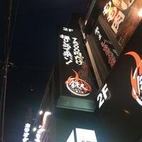 Photo taken at しちりん炭火焼 鉄人 下北沢店 by スパ/t. on 8/14/2017