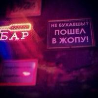 "Photo taken at Кинотеатр ""Мир"" by Сергей Щ. on 8/20/2014"