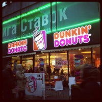 Photo taken at Dunkin' Donuts by Anton S. on 10/6/2012