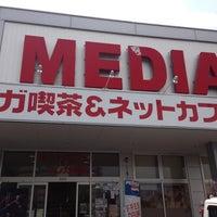 Photo taken at メディアミックスカフェ by Yasuhiro D. on 5/1/2013