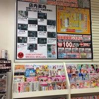 Photo taken at メディアミックスカフェ by Yasuhiro D. on 4/21/2014