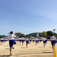 Photo taken at Seiseiko High School by Yasuhiro D. on 5/10/2015
