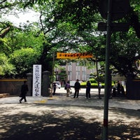 Photo taken at Seiseiko High School by Yasuhiro D. on 5/11/2014