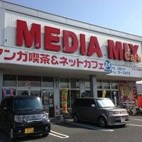 Photo taken at メディアミックスカフェ by Yasuhiro D. on 6/4/2013