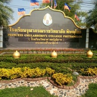 Photo taken at Princess Chulabhorn's College Phitsanulok by nnethhhhh P. on 2/7/2016